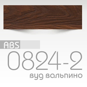 АБС кромка SINCRO WOOD |23x1мм|0824-2| вуд вальпино